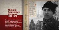 Великая война (2010 - 2012)
