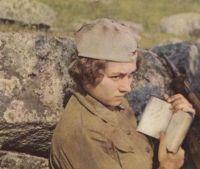 А зори здесь тихие (1972)