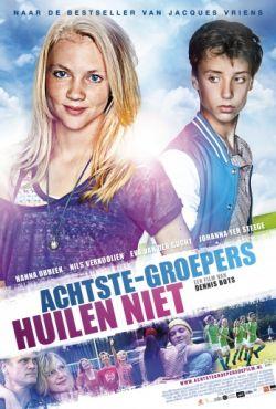 Хорошие дети не плачут (2012)