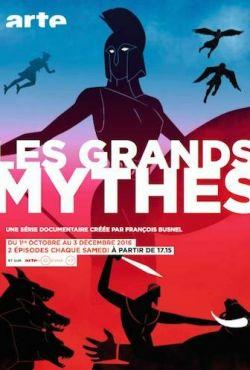 Мифы Древней Греции (2014)
