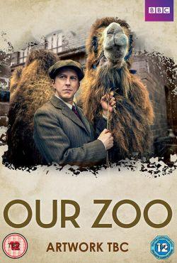 Наш зоопарк (2014)