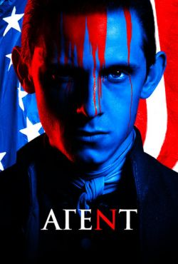 Агент / Поворот (2014)
