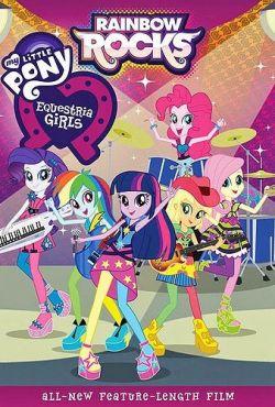 Мой маленький пони: Девочки из Эквестрии — Радужный рок (2014)
