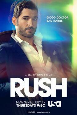 Раш (2014)