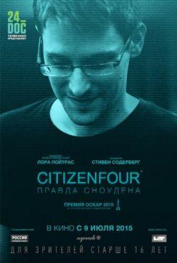 Citizenfour: Правда Сноудена (2014)