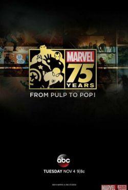 Документальный фильм к 75-летию Marvel (2014)