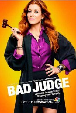 Плохая судья (2014)