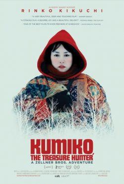 Кумико — охотница за сокровищами (2014)