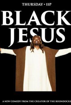 Чёрный Иисус (2014)