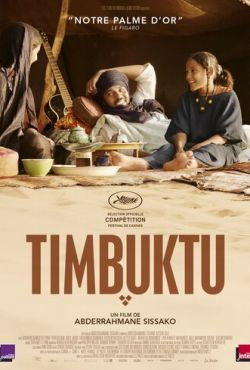 Тимбукту (2014)