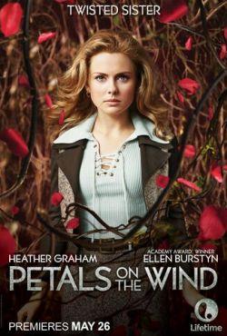 Лепестки на ветру (2014)
