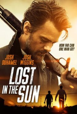 Потерявшиеся на солнце (2014)
