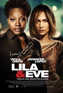 Лила и Ева (2014)