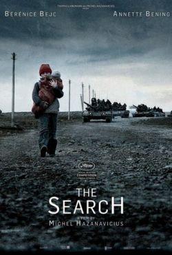Поиск (2014)