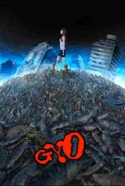 Рыба  / Ходуны (2012)