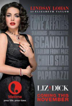 Лиз и Дик (2012)